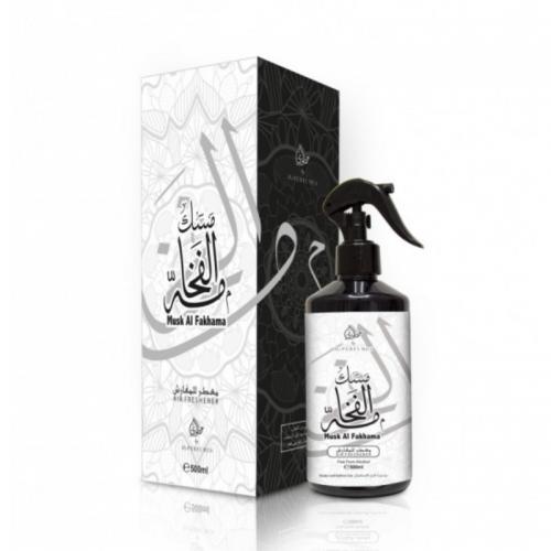 MUSK AL FAKHAMA PARFUM D'AMBIANCE - MY PERFUMES